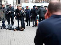 Экс-депутата Госдумы России Дениса Вороненкова убили в Киеве 23 марта 2017 года
