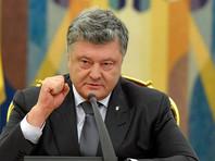 Президент Украины Петр Порошенко уже поприветствовал решение Брюсселя