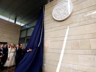 Напомним, торжественная церемония открытия посольства США в Иерусалиме состоялась 14 мая - в 70-ю годовщину провозглашения государства Израиль