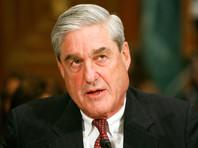 Спецпрокурору Мюллеру припомнили операцию ФБР, на которую он просил денег у Дерипаски