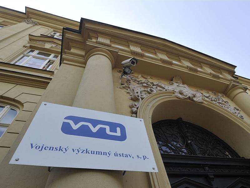 В Праге подчеркнули, что отравляющие вещества синтезировались для отработки мер по химической защите, а не с целью нападения