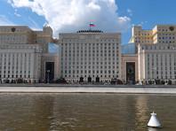 Минобороны РФ сообщило о четырех российских военнослужащих, погибших в Сирии в бою с террористами