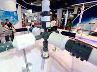 Пекин пригласил всех членов ООН присоединиться к китайской космической программе