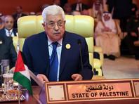 Председатель Палестинской национальной администрации Аббас извинился за антисемитскую речь
