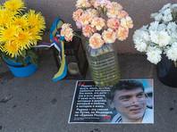 Борис Немцов был убит в Москве 27 февраля 2015 года. Его застрелили на Большом Москворецком мосту прямо напротив Кремля