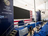 В Иерусалиме в понедельник, 14 мая, состоится церемония открытия посольства США в Иерусалиме