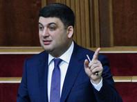 Премьер-министр Украины обвинил Россию в причастности к убийству Бабченко