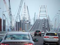 Автомобильное движение по автодорожной части Крымского моста, 16 мая 2018 года