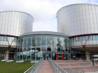 ЕСПЧ присудил  по 100 тысяч евро  компенсаций за пытки двум террористам - узникам тюрем ЦРУ в Румынии и Литве