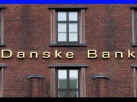 Крупнейший банк Дании Danske Bank подвергся критике в связи со скандалом с отмыванием денег посредством эстонского филиала организации
