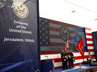 Торжественная церемония переноса посольства США из Тель-Авива прошла в Иерусалиме