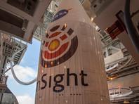 Автоматическая станция для исследований Марса InSight запущена с базы в Калифорнии. Это первый межпланетный запуск с западного побережья США