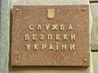 """Служба безопасности Украины (СБУ) опубликовала на своем сайте перехват переговоров, утверждая, что на аудиозаписи звучит голос основателя российский частной военной компании """"Вагнер"""" Дмитрия Уткина"""