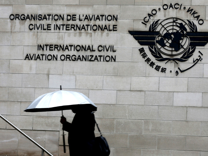 Штаб-квартира ICAO в Монреале