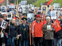 """По Минску пройдет """"Бессмертный полк"""", несмотря на формальный запрет властей"""
