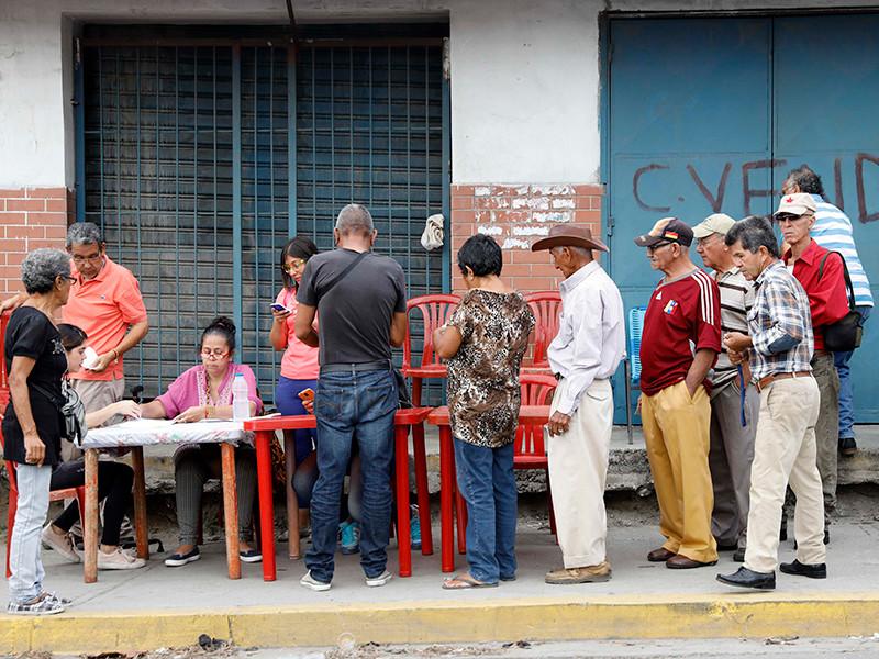 """Мадуро победил на выборах президента Венесуэлы"""" />"""
