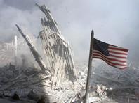 Суд Нью-Йорка обязал Иран выплатить миллиарды долларов родственникам жертв терактов 11 сентября