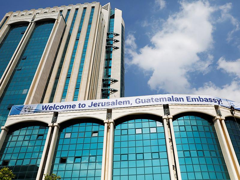 Центральноамериканское государство Гватемала открыло 16 мая посольство в Иерусалиме - через два дня после того, как это сделали Соединенные Штаты