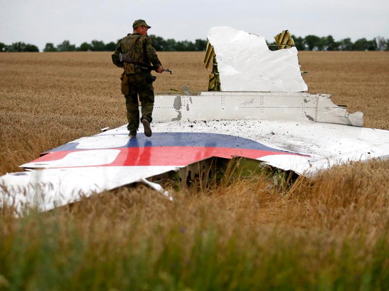 """Нидерланды и Австралия  официально обвинили Россию в крушении Boeing на Украине"""" />"""