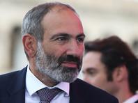Армянский премьер призвал соотечественников перестать протестовать по любому поводу