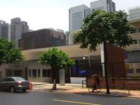Генеральное консульство США в Гуанчжоу