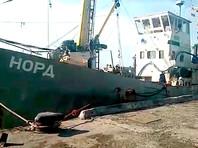 """Обстановка в Азовском море обострилась в марте, после того как украинские пограничники задержали судно """"Норд"""" под флагом России. На борту находились десять членов экипажа, все они россияне"""