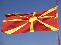 В Греции раскритиковали предложенное название Илинденская Македония для БЮРМ