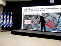 Премьер Израиля Нетаньяху 30 апреля в обращении к нации сообщил о добытых израильской разведкой документах, которые якобы свидительствуют о разработке Ираном тайной ядерной программы