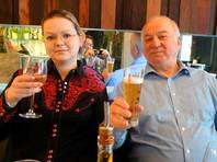 Сергей и Юлия Скрипаль