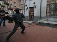 17 февраля около 30 представителей радикальных организаций ворвались внутрь помещения киевского филиала Россотрудничества и устроили погром