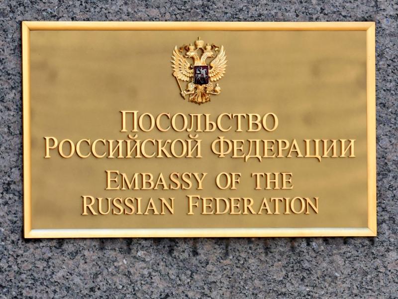 """Посольство РФ в США посчитало провокацией статью с призывом взорвать Крымский мост"""" />"""