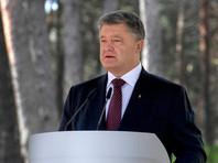 Порошенко допустил выход Украины из заключенных в рамках СНГ международных договоров