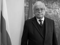 В Лиссабоне скоропостижно скончался посол России в Португалии
