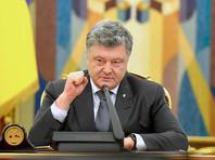 Решение СНБО прокомментировал президент Украины Петро Порошенко. Он подчеркнул, что своим решением расширить санкции Киев стремиться скоординироваться с США