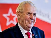"Президент Чехии признал факт производства яда семейства ""Новичок"" на территории его страны"