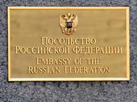 Посольство РФ в США посчитало провокацией статью с призывом взорвать  Крымский  мост