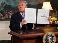 О выходе из соглашения президент США Дональд Трамп объявил 8 мая. Вместе с соглашением отменяется и режим снятия с Ирана санкций, которые затрагивали экспорт нефти и поставки туда определенных товаров