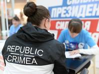 Европейские дипломаты обсудят новые санкции против РФ за проведение президентских выборов в Крыму