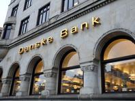 Управление по финансовому надзору страны сделало банку восемь внушений и столько же предписаний, которые он должен выполнить до 30 июня