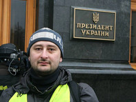 """На месте убийства   Бабченко полиция нашла   гильзы от патронов пистолета Макарова"""" />"""