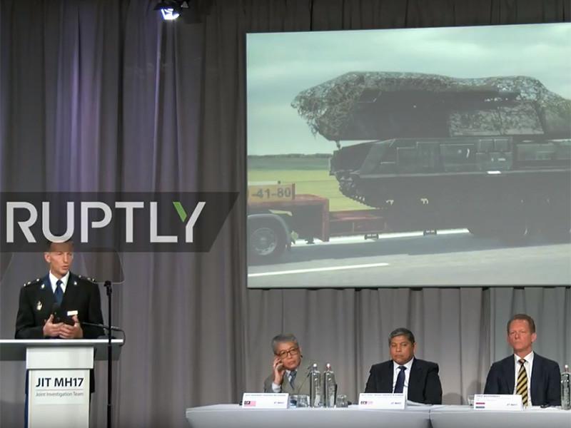 Международная Объединенная следственная группа (JIT), расследующая причины крушения малайзийского Boeing МН17 над Донецкой областью в июле 2014 года, 24 мая дала пресс-конференцию, на которой представила некоторые промежуточные результаты своей работы