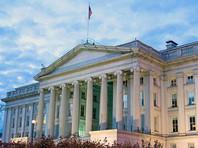 Напомним, Минфин США 6 апреля объявил о введении новых санкций в отношении России