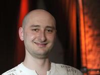 Основной версией убийства в Нацполиции Украины считают профессиональную деятельность журналиста