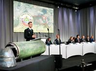 24 мая JIT, куда входят десятки специалистов из Австралии, Бельгии, Малайзии, Нидерландов и Украины, представила новый доклад по промежуточным итогам своего расследования
