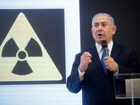 30 апреля премьер-министр Израиля Беньямин Нетаньяху в экстренном обращении к нации представил документы из секретного архива иранской ядерной программы, свидетельствующие, по его словам, о том, что Иран нарушает венское соглашение