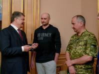 """Порошенко заранее знал о спецоперации по инсценировке """"убийства"""" Бабченко"""