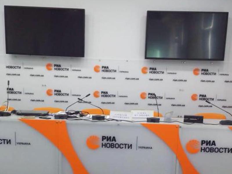 """Сотрудники РИА """"Новости Украина"""" подозреваются в государственной измене, сообщила прокуратура"""