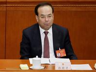 В Китае бывший член Политбюро ЦК КПК получил пожизненный срок за взяточничество