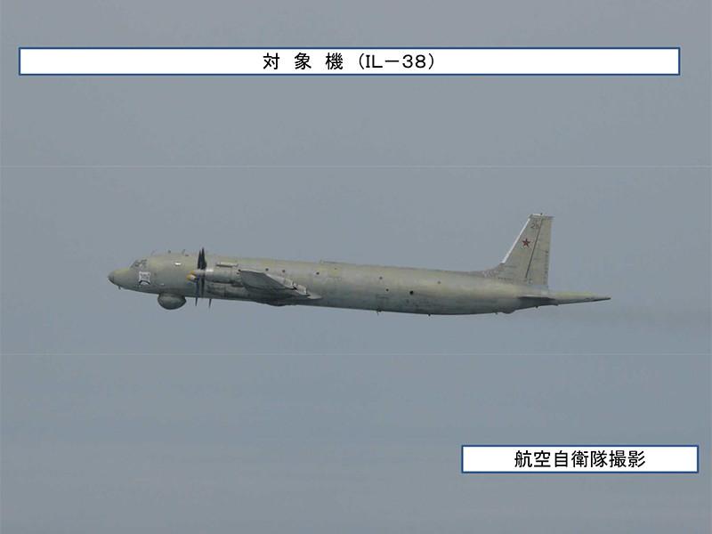 Истребители ВВС Японии сопроводили противолодочный самолет Ил-38 Минобороны РФ у берегов острова Хонсю