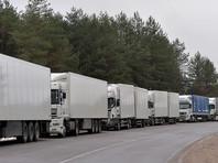 На границе России и Белоруссии образовалась многокилометровая автомобильная пробка